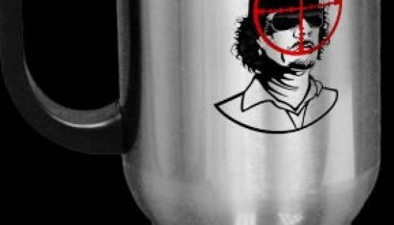 Gaddafi Mug